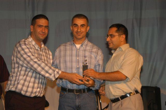 Ödül Töreni 2005